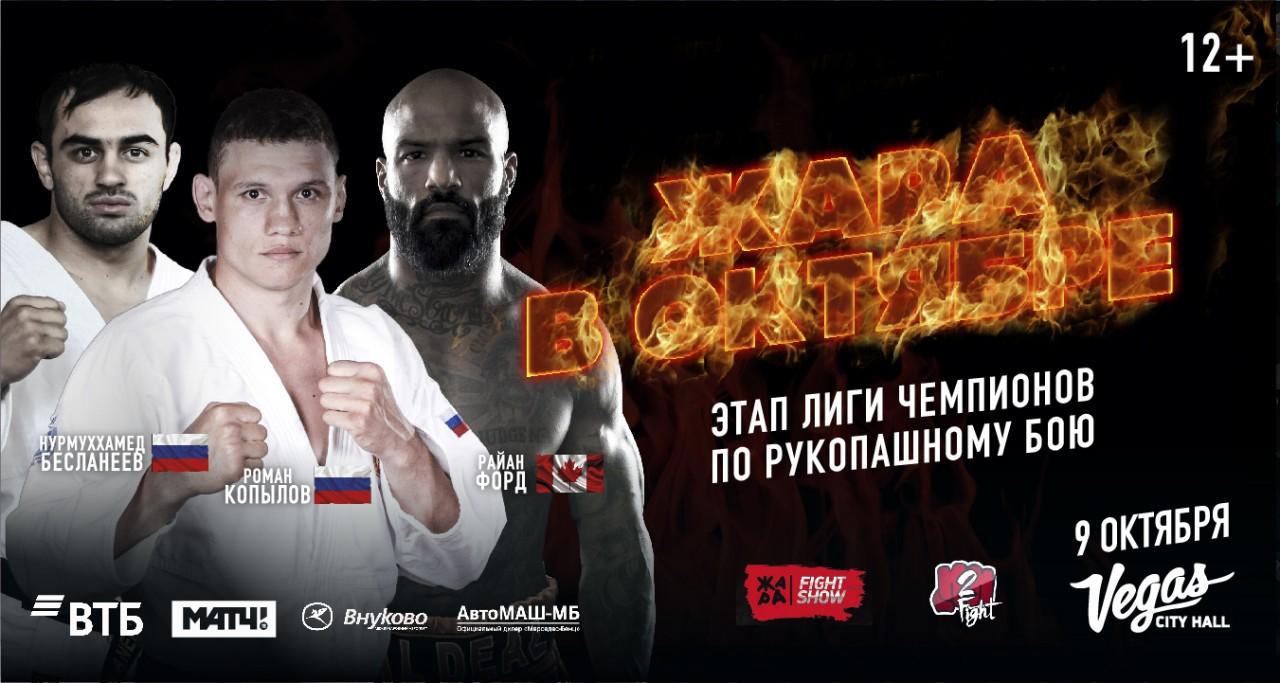 Москву ждет сенсационный жаркий октябрь