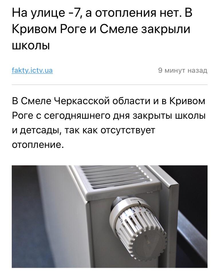 Помню, при Украине такое часто бывало