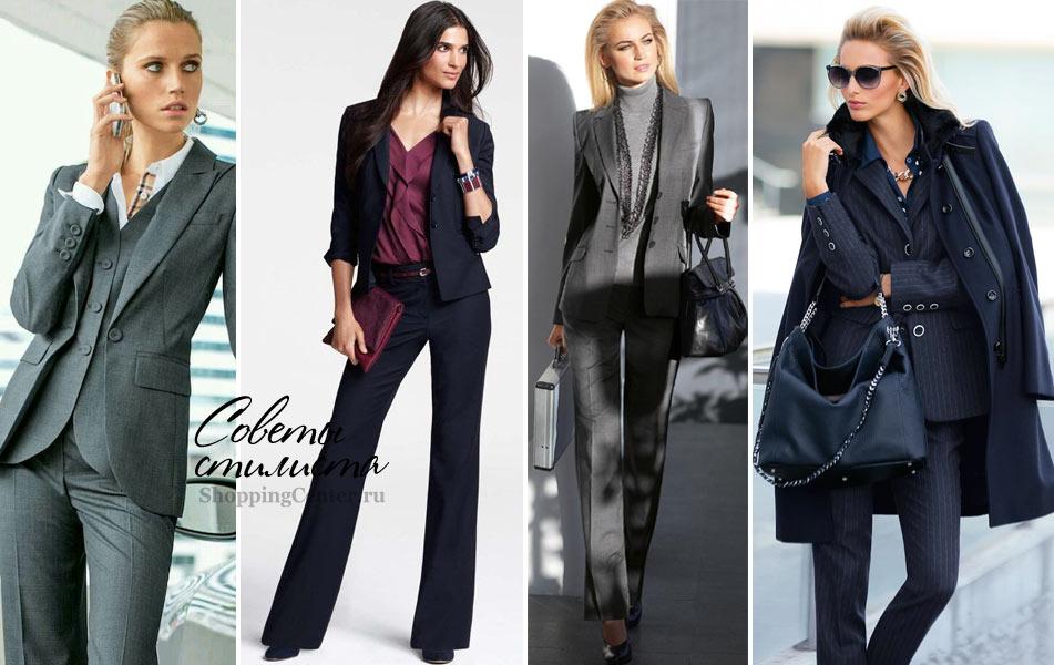 Идеи для работы 2018: брюки – стильно и удобно