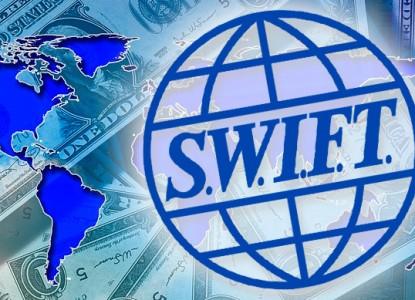 Отключение России от SWIFT: мы готовы, выключайте