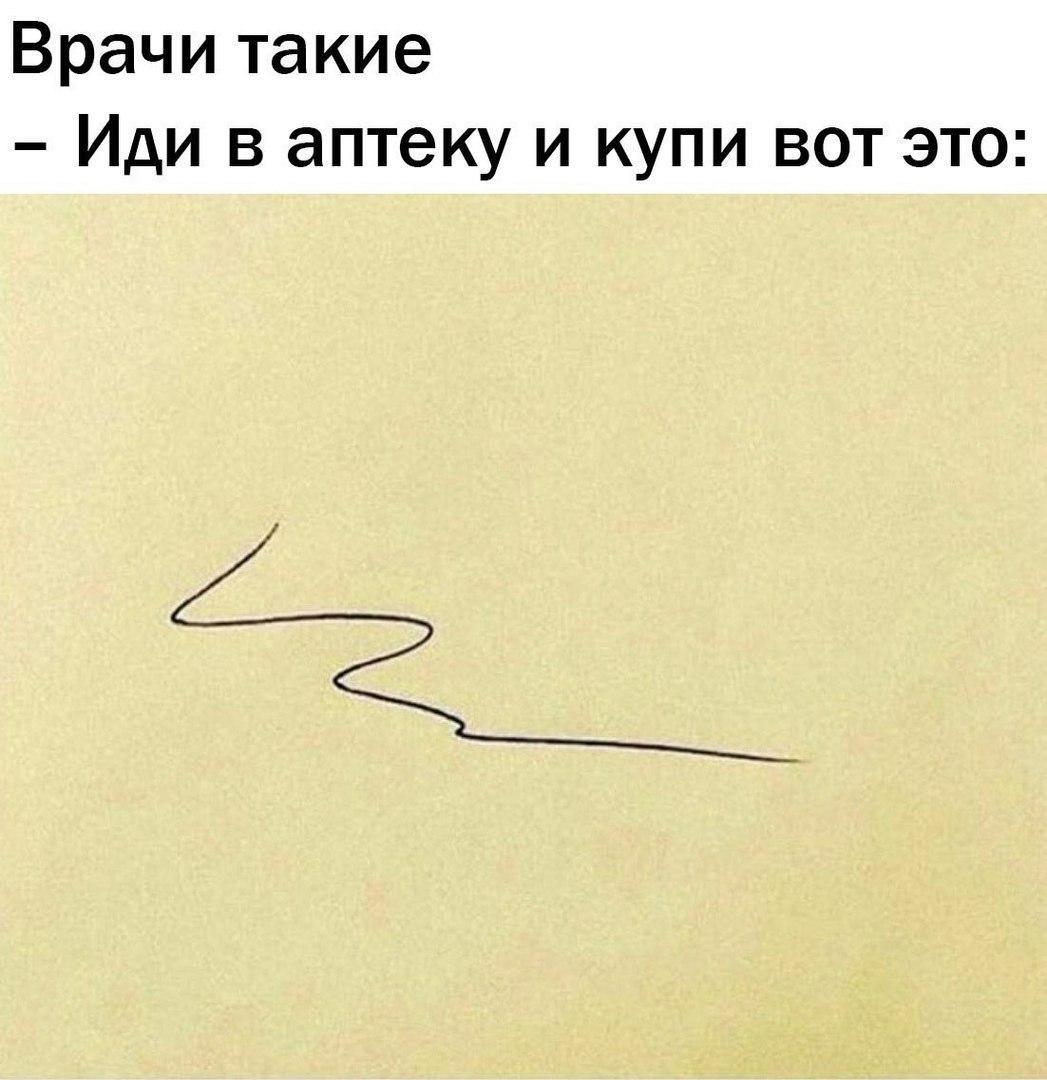 Выходит Пушкин из кабака в обнимку с двумя барышнями