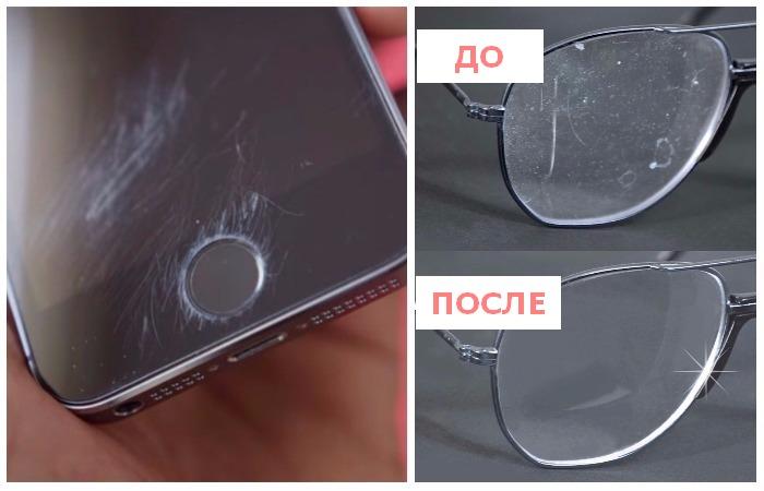 Проще простого: Как убрать мелкие царапины с любой стеклянной поверхности