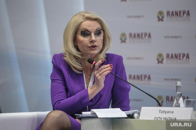 Голикова заявила о снижении …