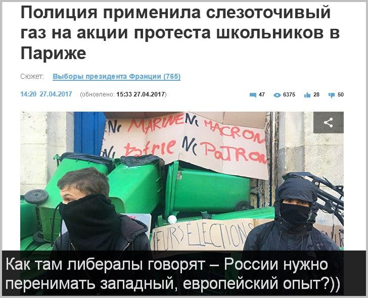 Ждём осуждающей реакции Эхов, Ухов, Дождей и прочих))