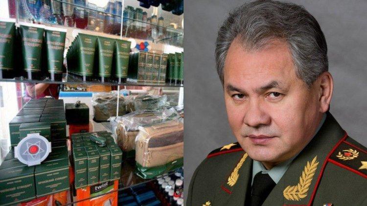 В «Военторге» установлены скидки на товары для военных по указу Шойгу