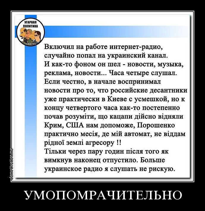 УКРАИНА. Хохловбросы в сети,  и кто кого боится.