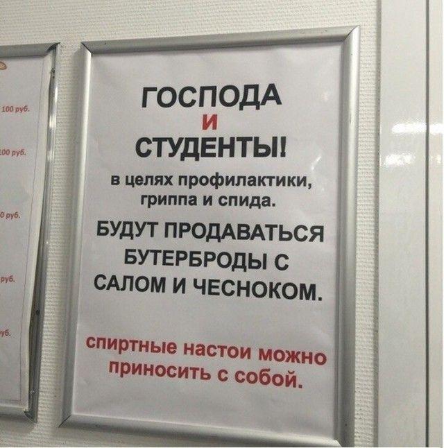 Медицинский юмор)