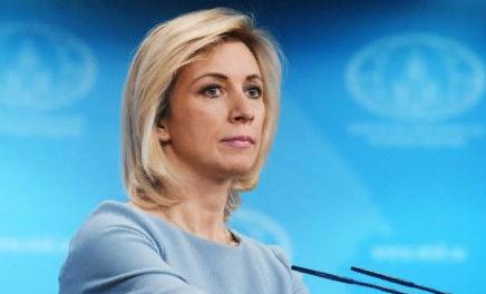 """Захарова обозвала МИД Британии """"дырявой шлюпкой"""""""