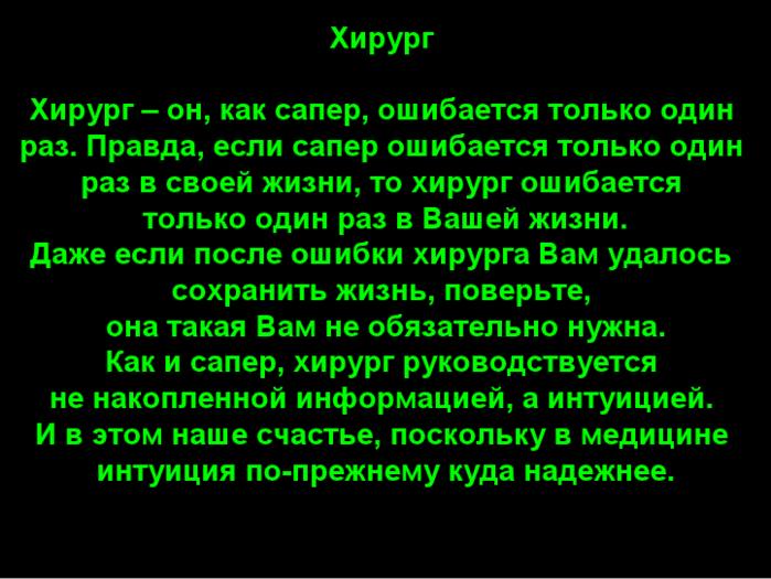 viewer (8) (700x525, 84Kb)