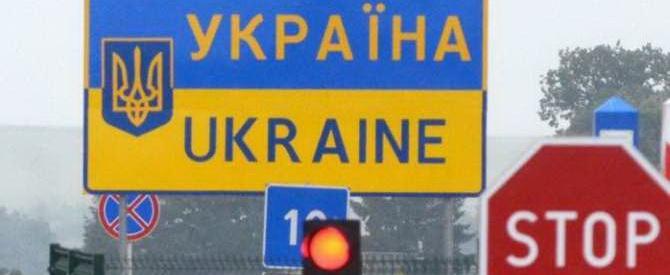Россия готовит финансово-экономический удар по Украине