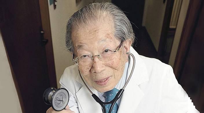 Удивительные правила долголетия доктора Хинохары