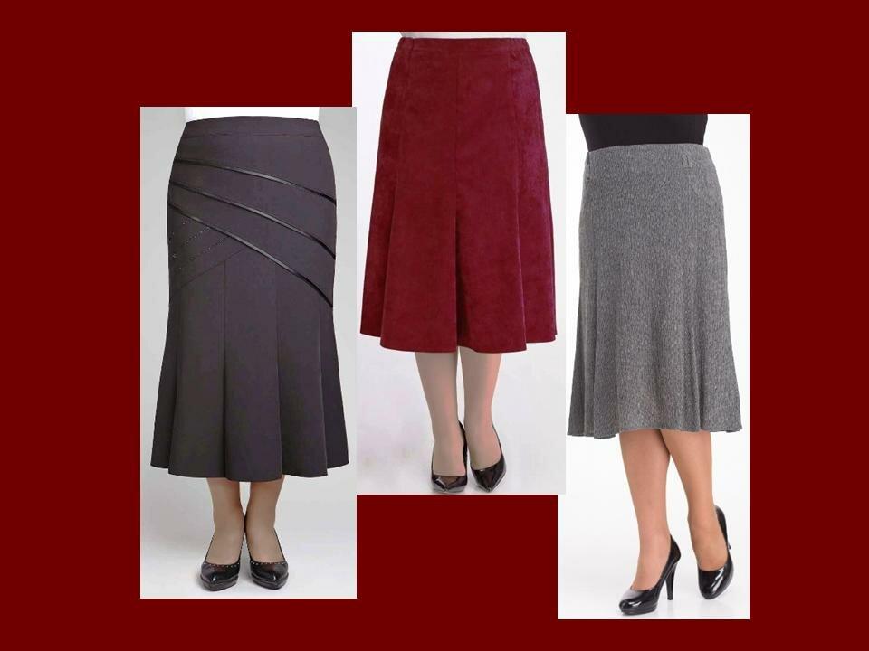 Юбки для женщин больших размеров