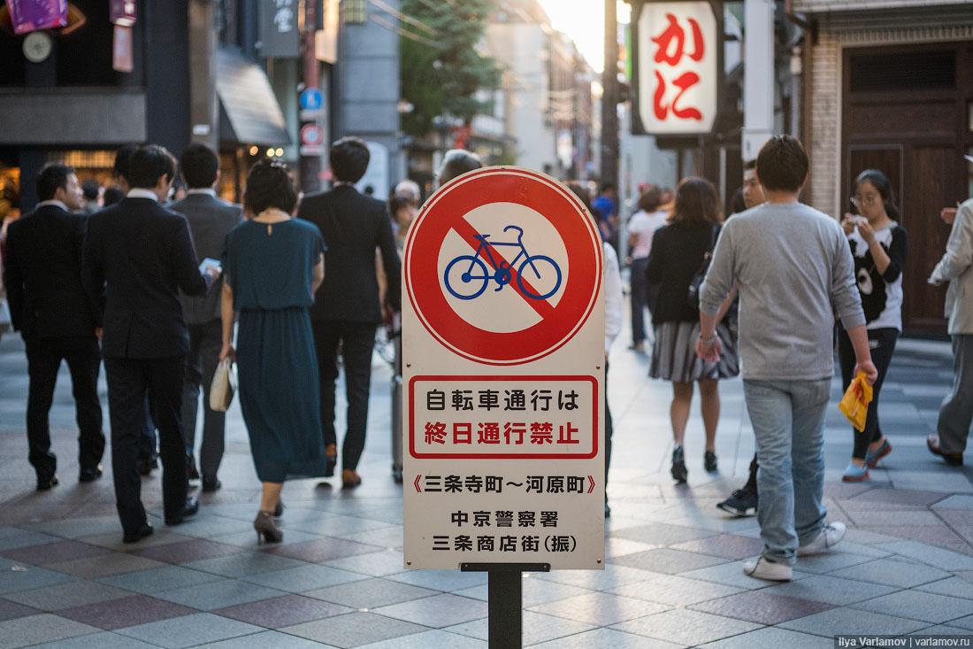 Геноцид велосипедистов в Японии!