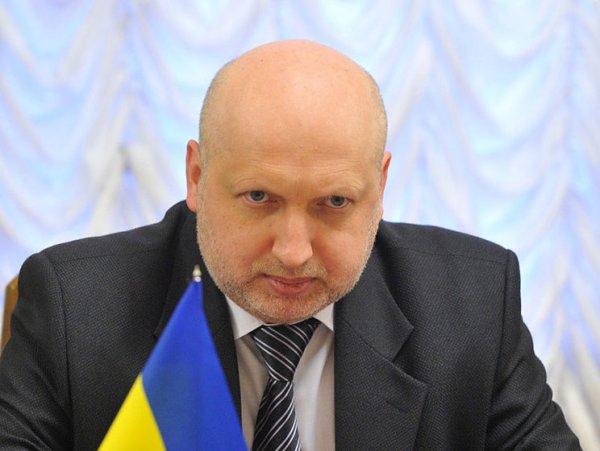 Турчинов ввергает Украину в страшный конфликт