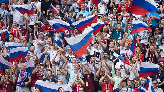 """""""Запрещены флаги не участвующих в Олимпийских играх стран"""": .Российский флаг оказался под запретом на Олимпиаде"""