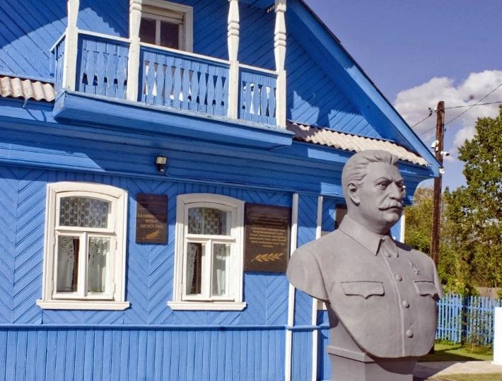 Домик для Сталина