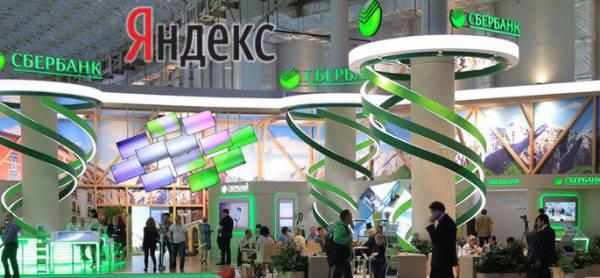 «Яндекс» и «Сбербанк» обойдут Google