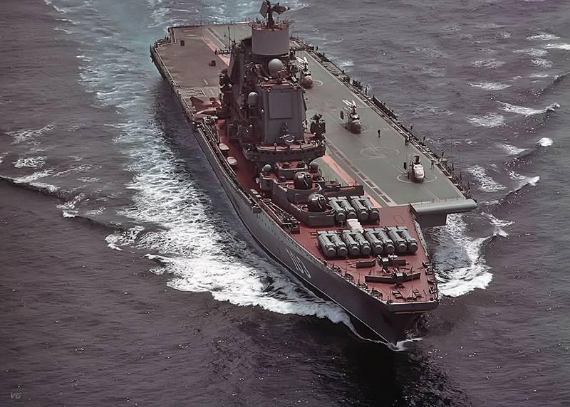Черноморский судостроительны…
