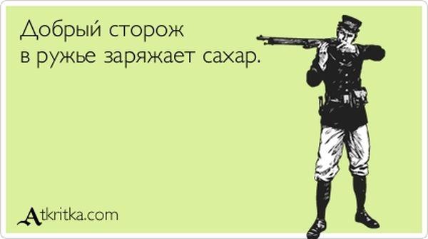 Анекдоты))))