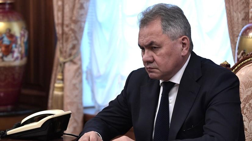 Шойгу рассказал о планах России после приостановки ДРСМД