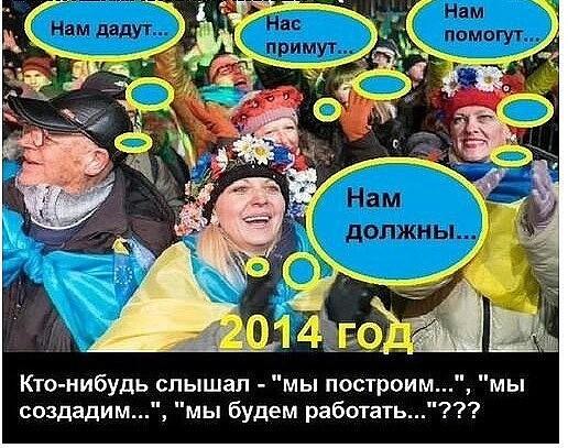 Украина, заноза и боль Русского народа.