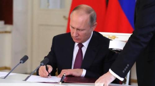 Путин подписал закон об изменении пенсионной системы