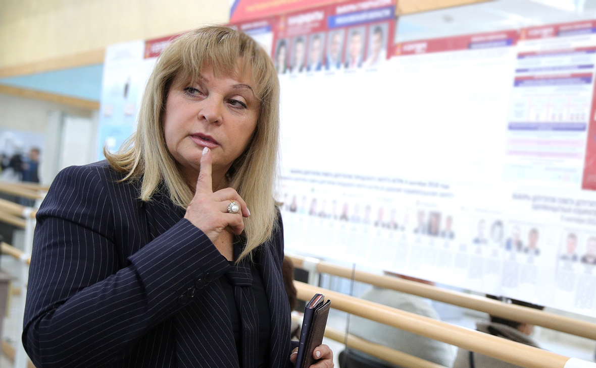 Памфилова предложила признать выборы в Приморье недействительными