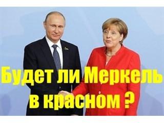 Путин побеждает молча