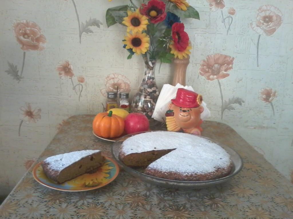 Пирог из тыквы.