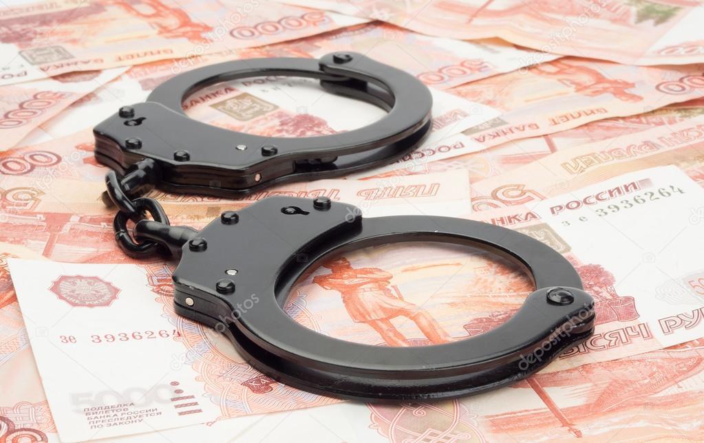 Условный срок за хищение 1 млрд рублей