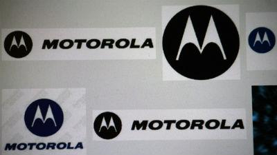 Motorola представила бюджетный смартфон