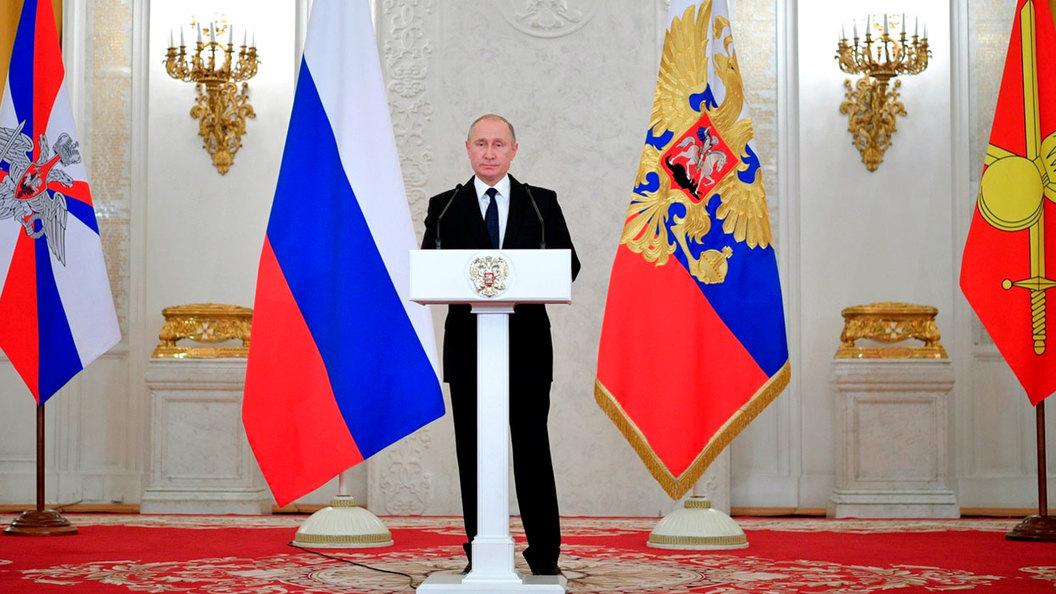 Как Путин исполнил мечту русских царей