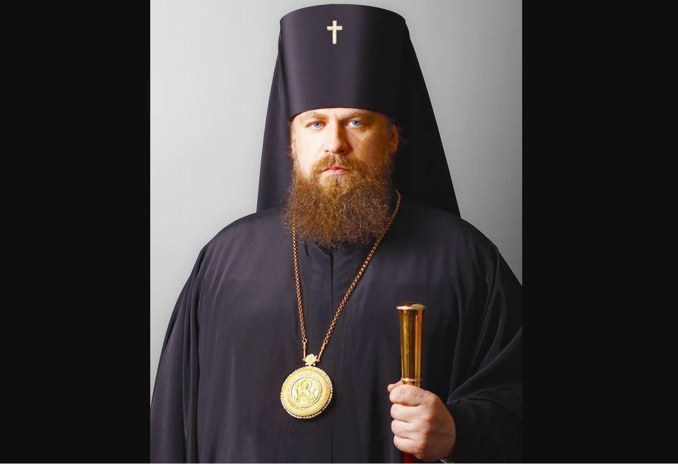 У архиепископа Магадана нашл…
