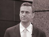 Как Навальный наглядно показ…