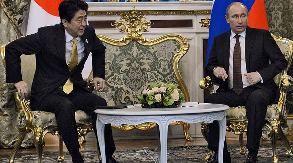 Китайские СМИ высмеяли желание Японии получить Российские острова и газ в придачу