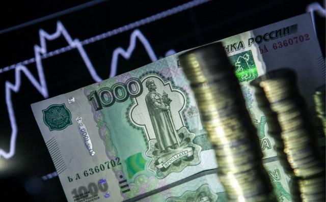 В банках России слишком много лишних денег..ЦБ РФ это тревожит