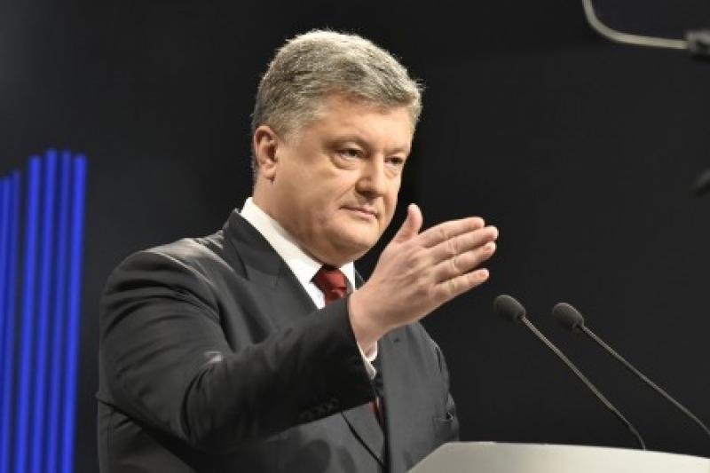 У Украины должна быть опция …