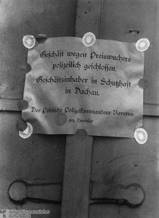 Контроль за ценами в нацистской Германии: история, люди, редкие, фото