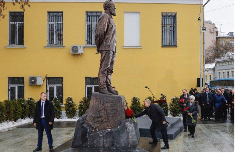 Александр Халдей: Зачем Путин открывал памятник Солженицыну