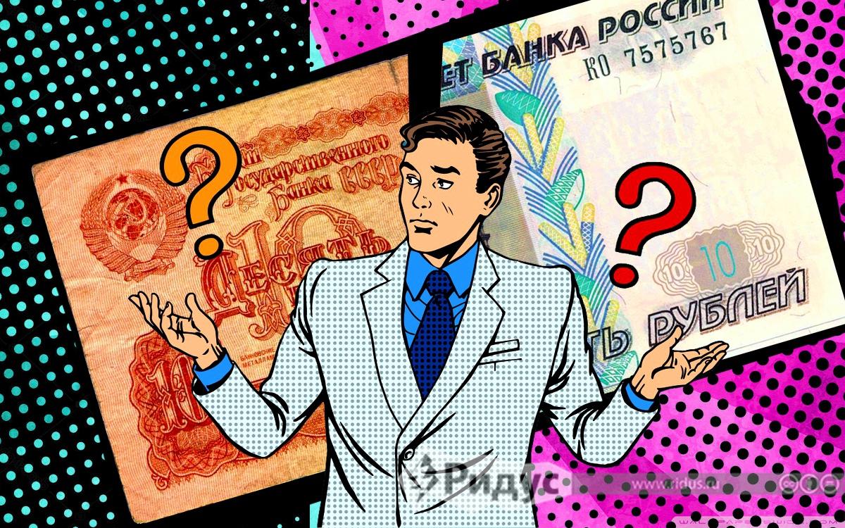 Будет ли Россия платить свои…