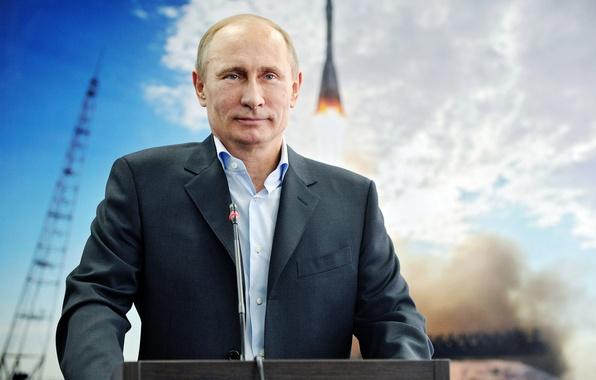 Если убрать Путина.