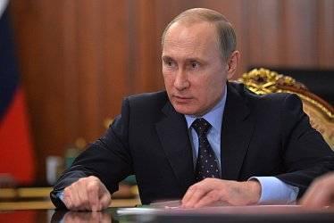 Заявление Путина по Севастоп…