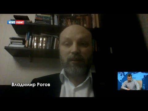 «Революцiя гiдности» крепится ночными вазами польских пенсионеров — Владимир Рогов