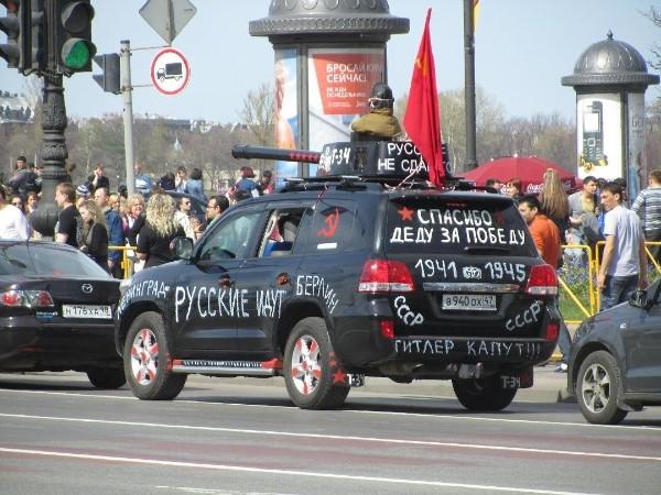 9 Мая в России глазами иностранца