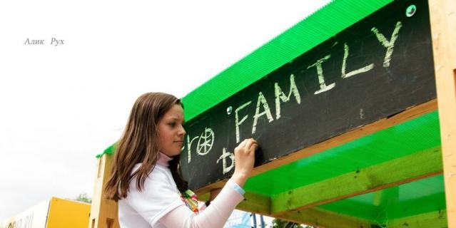 Почему нужно пойти на Metro Family Day: всё самое интересное на фестивале