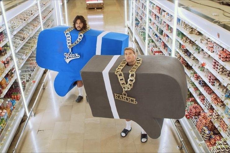 Басков и Киркоров извинились за «Ибицу», сняв пародию на клип Канье Уэста — видео