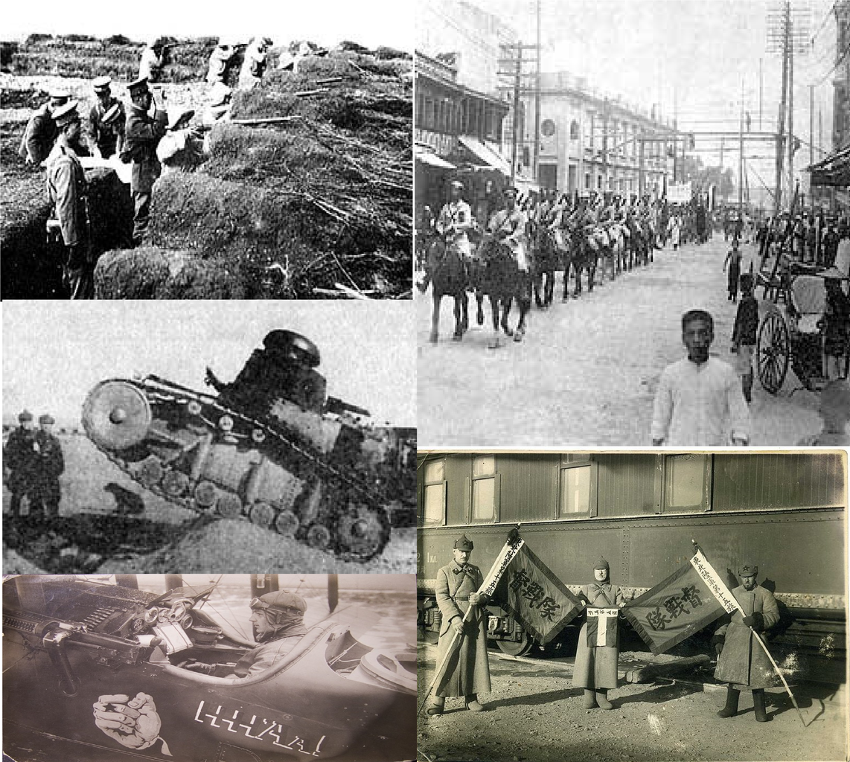 Война за Дальний Восток, ч.1