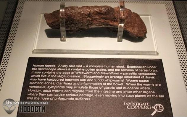 10 самых странных археологических находок