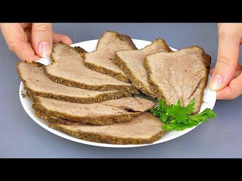 Без духовки мясо для домашни…