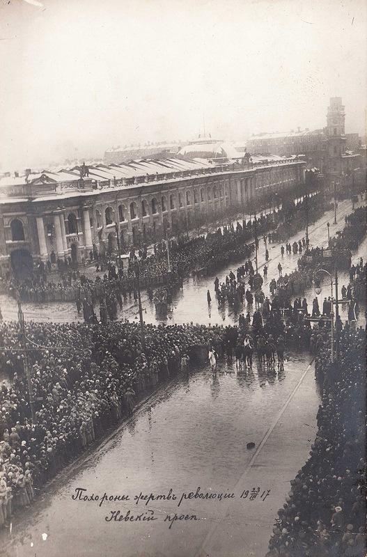 23 марта 1917. Похороны жертв революции. Невский проспект